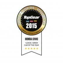 CivicTourer - TGA2015 logo